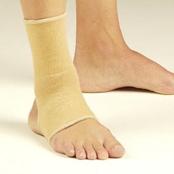 Lace Up Ankle Brace Inside Shoes
