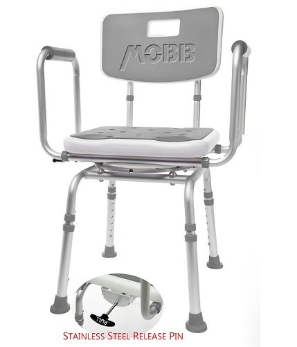 Swivel Shower Chair 2 0 Buy Now Free Shipping
